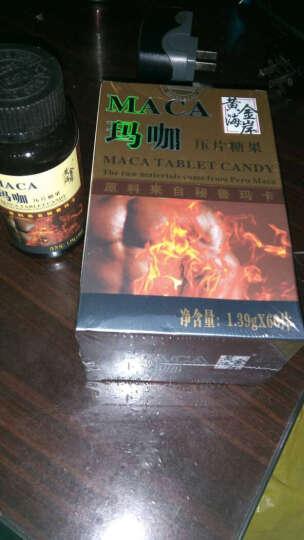 买2送1原品黄金海岸药房专供男性玛卡玛咖精片 秘鲁原装进口原料60片/瓶 晒单图