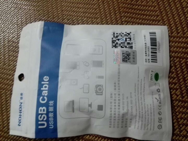 诺希(NOHON)1007 安卓数据线 手机充电线 快充Micro 支持华为小米vivo/oppo红米三星魅族 1.5米金 晒单图