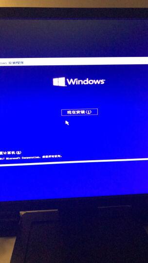 Microsoft微软Win10系统正版WIN10专业版/家庭版/企业版Windows10专业系统盘 专业电子版【请留邮箱+3.0U盘】含票 晒单图