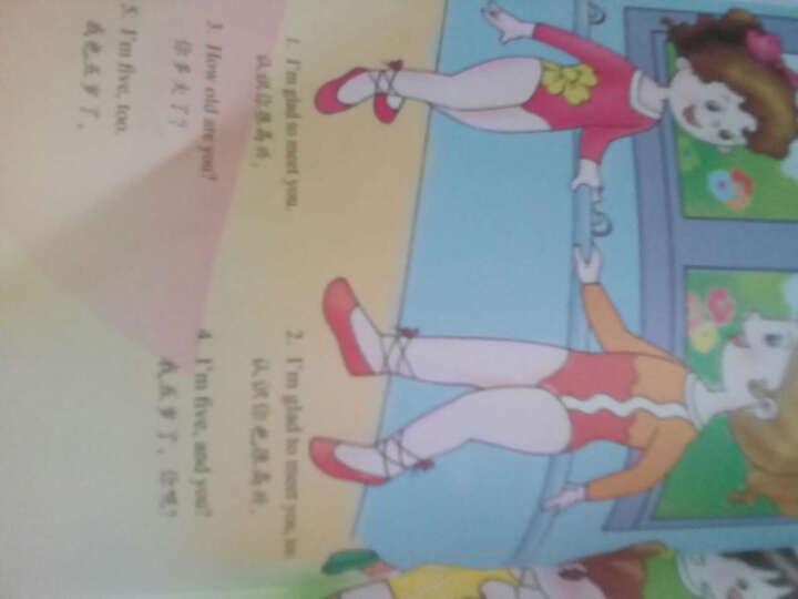 新编儿童英语入门(第2册)(附DVD光盘) 晒单图