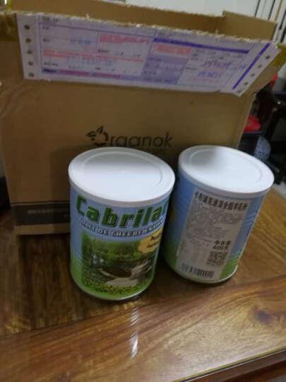卡布瑞克 法国原装进口纯羊奶粉 高钙羊奶粉 2罐装400g/罐 晒单图