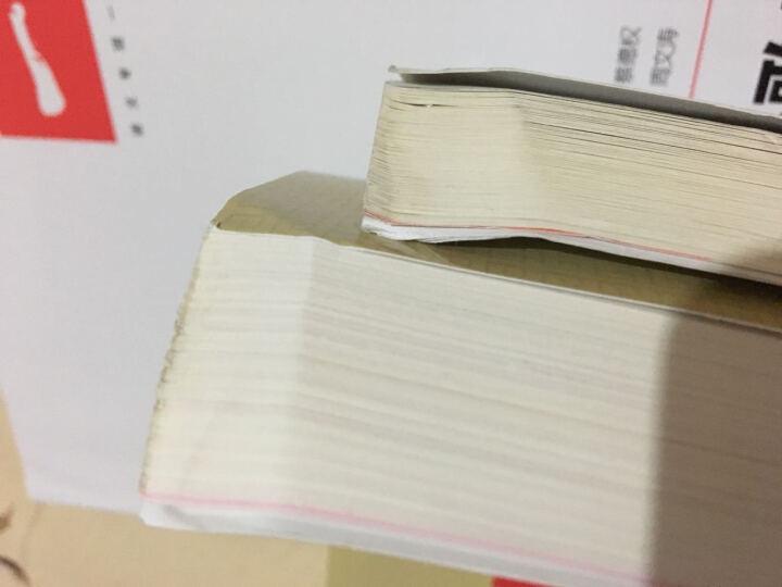开心辞书工具书 古汉语常用字字典  古代汉语词典(双色版 平装本) 晒单图