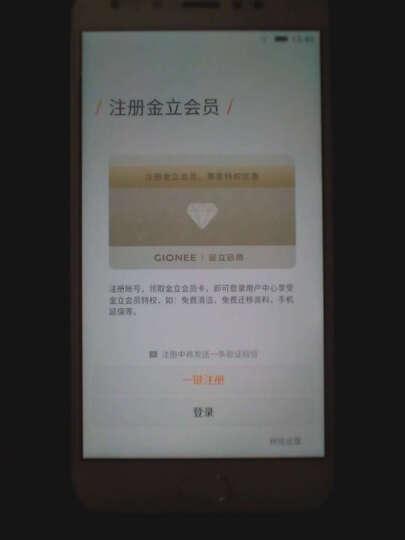 金立 S10B 暗夜黑 4GB+64GB版 全网通4G手机 双卡双待 晒单图
