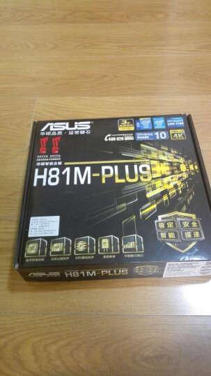 华硕(ASUS) H81M-PLUS 主板 (Intel H81/LGA 1150) 晒单图