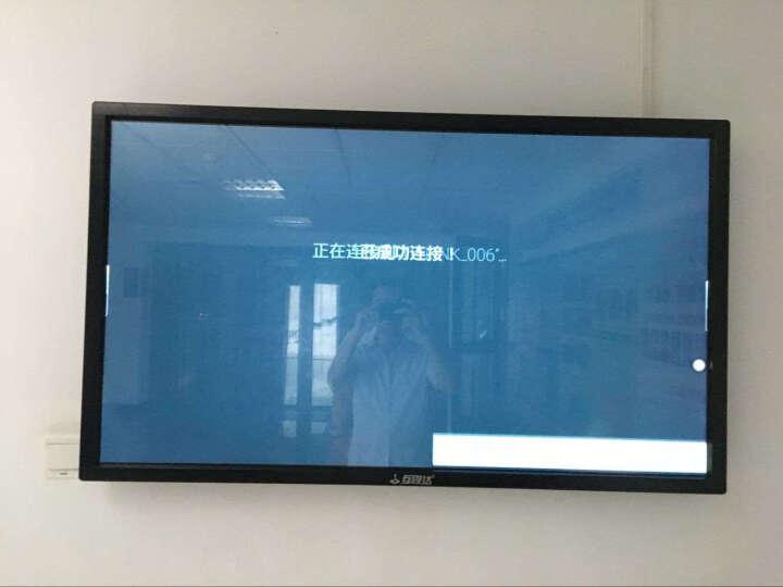 互视达(HUSHIDA) 多媒体教学会议一体机触控触摸屏电子白板电视智能会议平板商业显示器 i5/4G/120G固态-无支架 55英寸(双系统) 晒单图