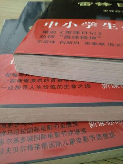 2016年中考满分作文特辑(随书附赠作文增分必刷素材),智慧熊图书 晒单图