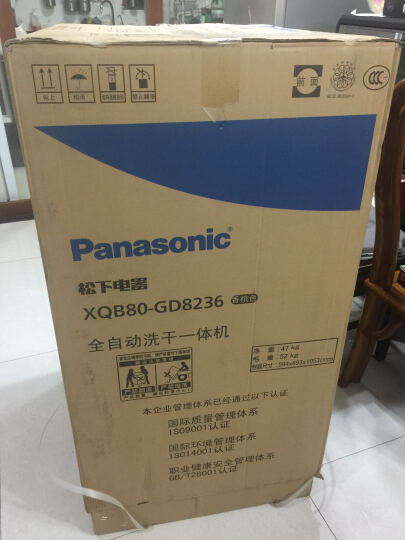 Panasonic 松下XQB80-GD8236  8公斤容量变频烘干衣一体全自动洗衣机 晒单图