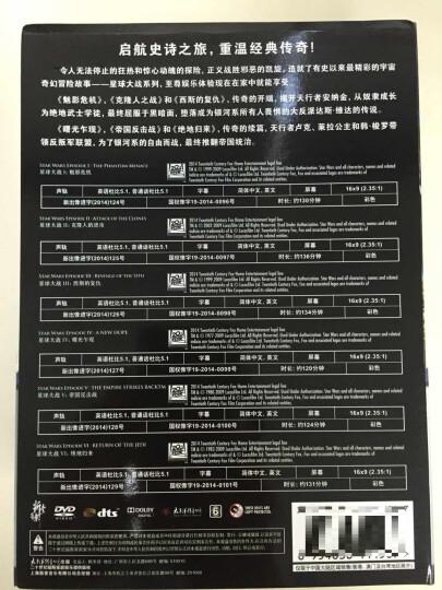 星球大战1-6合集+乐高大电影(7DVD) 晒单图