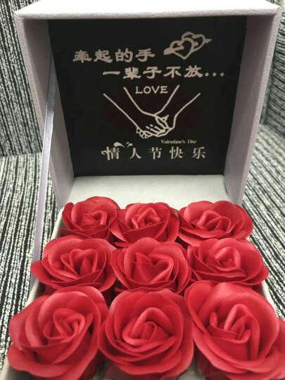 纤格银圣诞节礼物送女友玫瑰花创意礼品 浪漫结婚周年纪念日表白生日女生送老婆送爱人女朋友 玫瑰香皂花+白色项链(6615白H红九朵-1) 晒单图