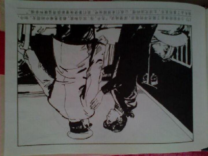 刑警队长 纪念改革开放30年优秀作品 纪念改革开放30周年很好连环画作品选 王亚平 少儿 晒单图
