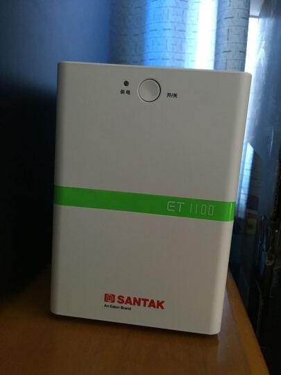 山特 UPS不间断电源  ET1100ups不间断电源600W电脑稳压超静音新款特价爆款 晒单图