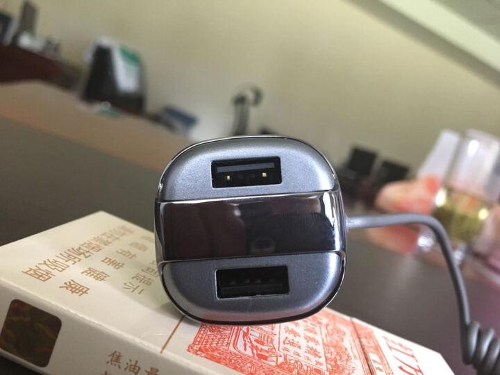 先科(SAST)车载充电器车充点烟器一拖二双USB带线智能电压检测快充 晒单图