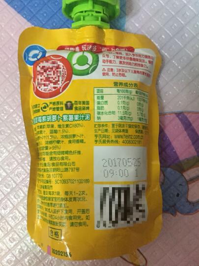 亨氏 (Heinz) 宝宝零食 婴儿果泥 乐维滋清乐果汁泥-苹果草莓山楂红枣 (1-3岁适用) 120g 晒单图
