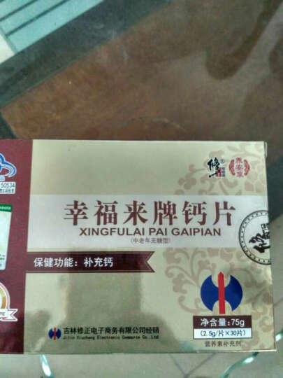江中健康蛋白粉1000g/罐 大豆乳清双蛋白质粉  中老年复合氨基酸营养强化 牛初乳蛋白粉一罐 晒单图