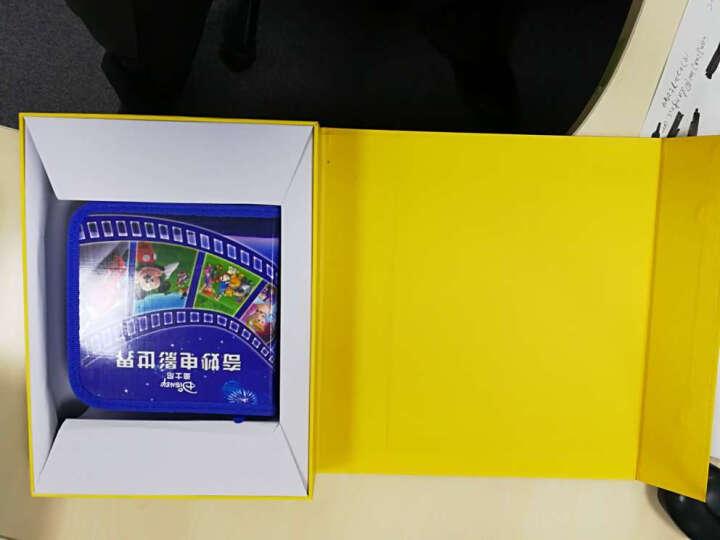 正版迪士尼系列:皮克斯动画大合集(15DVD)(京东专卖) 晒单图