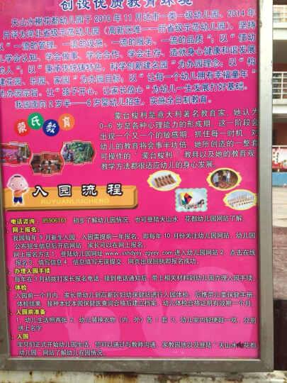 幼儿园卡拉OK:儿歌大家唱(6DVD) 晒单图