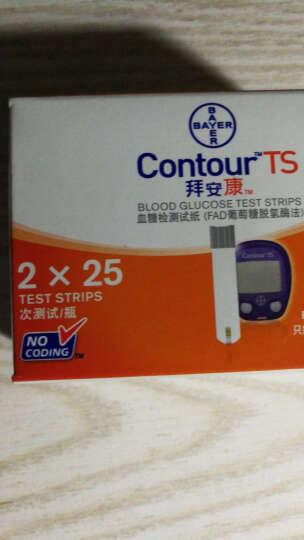 拜安康 拜耳血糖仪家用专用测血糖检测试纸采血笔 25*2片试纸(18年2月) 晒单图