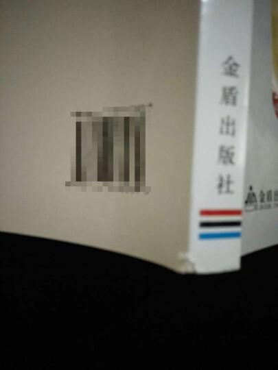 中医调治答疑丛书:支气管哮喘中医调治180问 晒单图