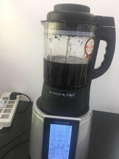 德国德萨帝(Desadi)破壁机加热家用全自动多功能豆浆榨汁研磨料理养生机智能预约无渣免过滤 D6 晒单图