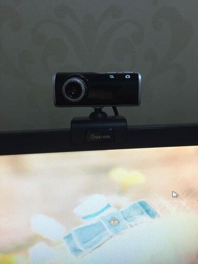 极速(Gsou)极速/GsouT21高清免驱台式电脑摄像头 笔记本视频带麦克风话筒 黑色 晒单图