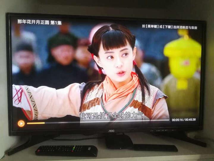 冠捷(AOC)32M3778 32英寸液晶电视 窄边框电视机 电脑显示器两用新款窄边39 黑色 标配底座 晒单图