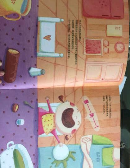 《爸爸妈妈使用手册》如何使用好爸爸妈妈?这是需要学习的 读小库儿童书绘本 3-6岁 晒单图
