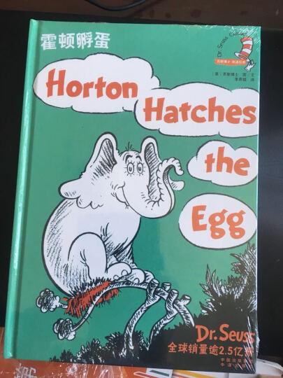霍顿孵蛋 晒单图
