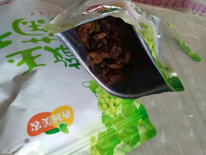 西域美农 【宝鸡馆】 新疆特产吐鲁番提子干果零食古澈玉葡萄干500g*2袋 晒单图