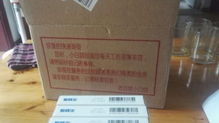 整肠生 地衣芽孢杆菌活菌胶囊12粒 胶囊急慢性肠炎腹泻药 1盒 晒单图