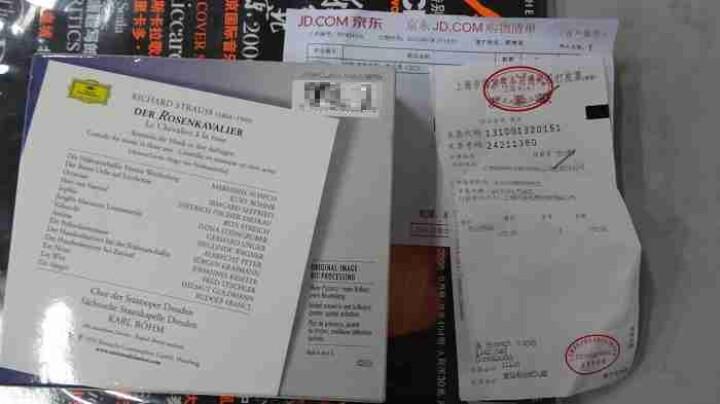 进口CD 伯姆指挥理查德·施特劳斯歌剧玫瑰骑士(3CD) 晒单图