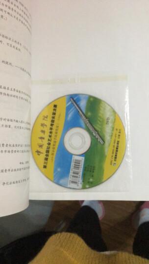 长笛(1级-6级 附光盘)/中国音乐学院社会艺术水平考级全国通用教材 晒单图