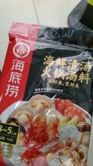 海底捞 海鲜清汤 火锅汤料 110g 晒单图