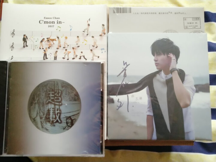 窦唯:艳阳天(CD) 晒单图