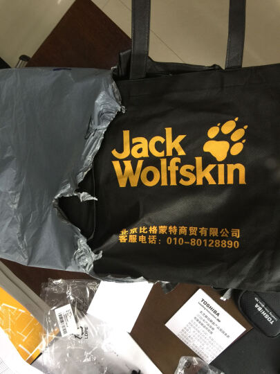Jack Wolfskin 狼爪 男士衣衬衫1402431 沙丘色5605 男装L码180/100A 晒单图