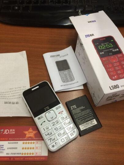 守护宝 (上海中兴)L800 直板老人手机 移动/联通 老年机 白色(无货) 晒单图