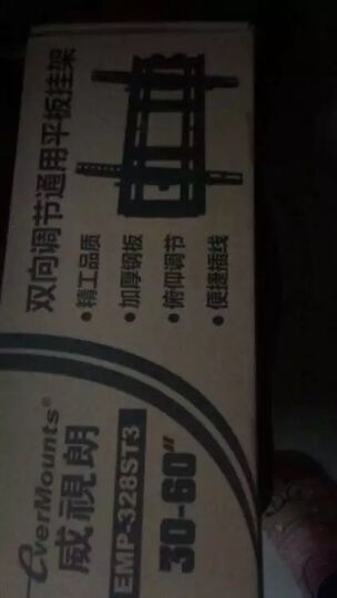 艾美仑【重载】40-70英寸调节电视挂架等离子液晶壁挂支架夏普三星索尼海信长虹LG小米利浦 特大号/328BT(60-75寸)孔距70x50 晒单图