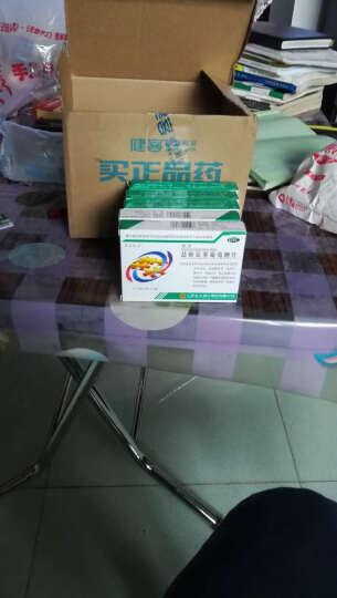正大九力 盐酸氨基葡萄糖片6片 5盒 晒单图
