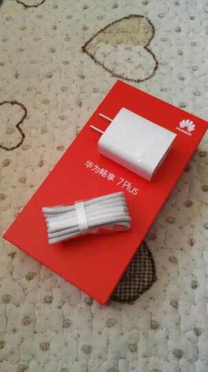 华为畅享7 Plus 4GB+64GB 香槟金 移动联通电信4G手机 双卡双待 晒单图