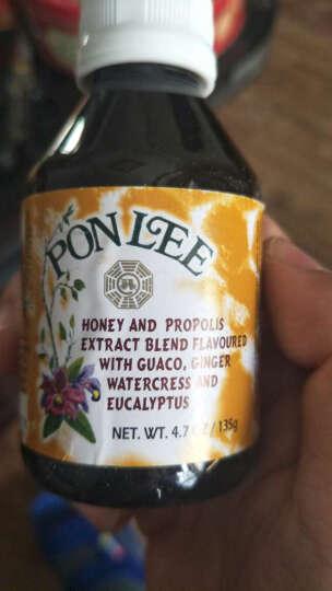 新品 PONLEE巴西原装进口绿蜂胶蜂蜜止咳糖浆清咽利喉135g/瓶 1瓶装-清咽利喉 晒单图