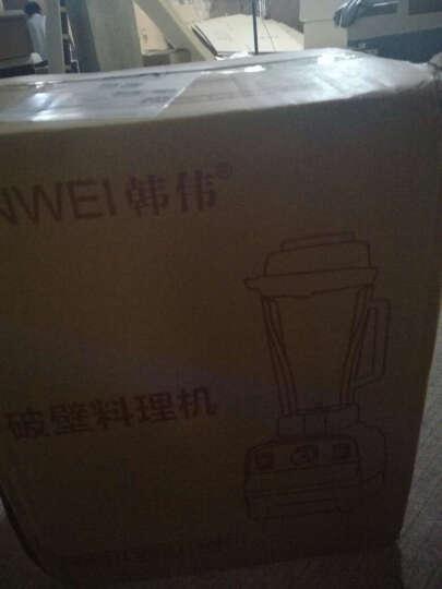 韩伟(HANWEI) 破壁料理机多功能搅拌机家用榨汁机商用豆浆机沙冰机 破壁养生机 M350红色 晒单图
