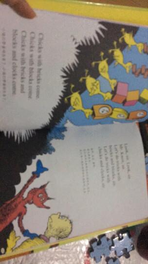 苏斯博士双语系列(套装全10册) 晒单图