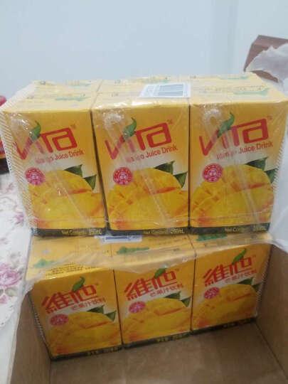 香港进口 维他 芒果汁250ml*24盒 整箱 果汁饮料 晒单图