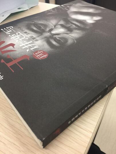 于小东 中国美术大讲堂系列丛书【于小冬再讲速写】全新正版 速写书籍 美术用书 高考美术  晒单图