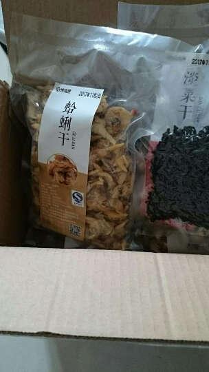 哈皮猴 新货蛤蜊干250g蛤蜊肉干货花蛤干黄蚬子干海鲜花蛤肉花蛤蜊MJ花甲肉干 晒单图