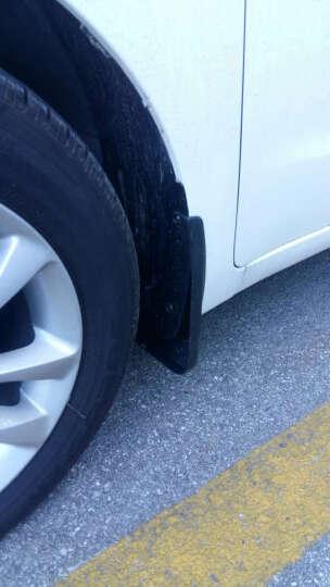 点缤 起亚汽车挡泥板 挡泥皮 挡泥瓦 起亚K4 07-16款千里马 不带车标 晒单图