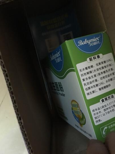 贝蜜儿(Babymier)益生菌粉冲剂片益生元婴儿婴幼儿童宝宝肠道 盒装益生菌粉三盒装 晒单图