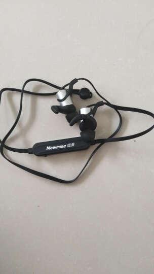 纽曼(Newmine) 磁吸无线蓝牙耳机运动迷你入耳式音乐耳机耳麦苹果华为小米通用 尊贵银 晒单图