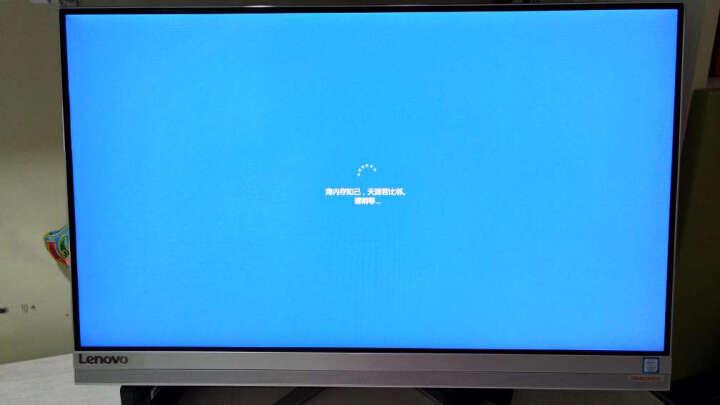 联想(Lenovo)致美一体机AIO 520S 23英寸一体机台式电脑(I5-7200U 8G 1T 无线网卡 2G独显 蓝牙 Win10)银 晒单图
