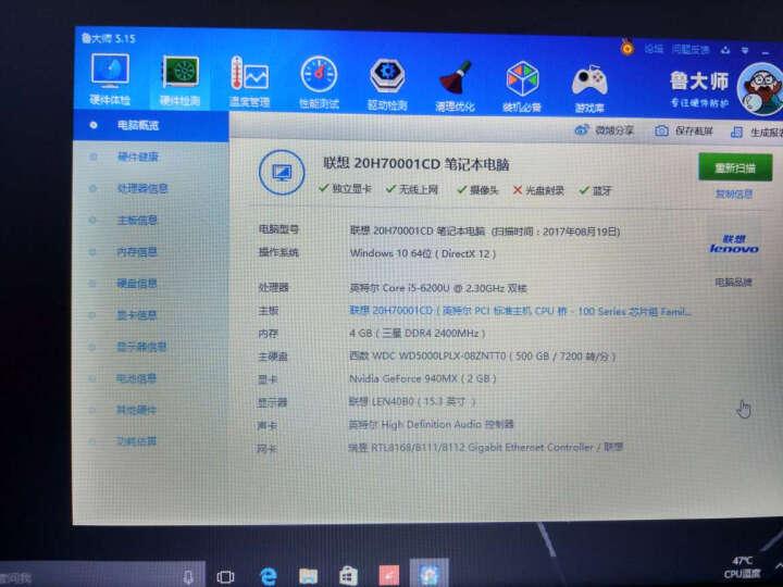 联想ThinkPad E575(0YCD)15.6英寸笔记本电脑(A12-9700 8G 256GSSD R5 2G独显 Win10) 晒单图