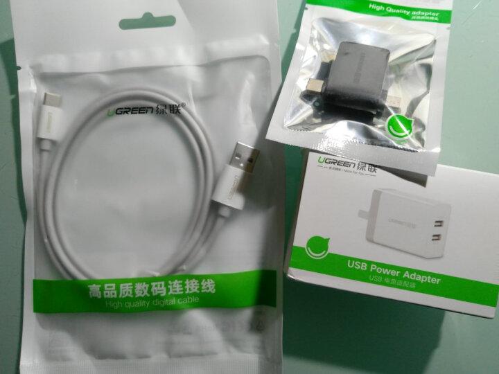 绿联 Type-C充电器套装 双口USB充电线插头+Type-C数据线1米 适用安卓手机平板华为P10小米6荣耀9 50557 白 晒单图